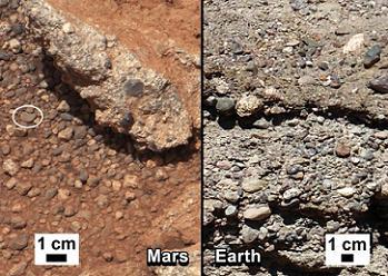 "Mars ""Link"""