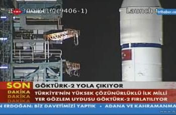 Image of the launch from Turkish TV