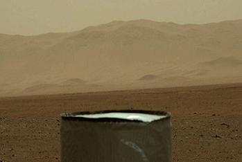 MSL's first views