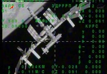 View of the ISS during undocking