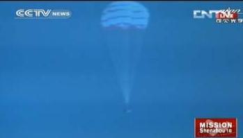 Shenzhou-10 return