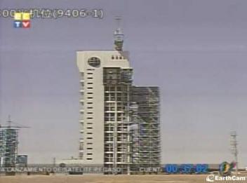 The Jiuquan Satellite Launch Center