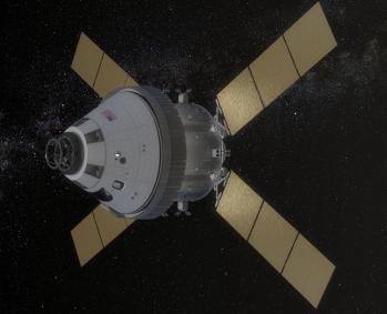 Orion, latest version