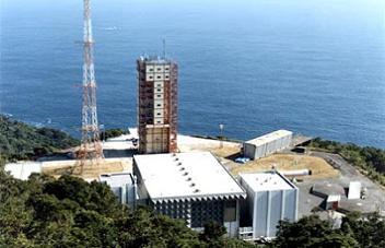 Kagoshima Space Centre