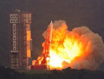 M-V Launch