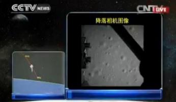 China?s Chang?e-3 Jade Rabbit land