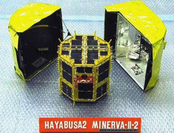 2014-12-03 00_51_53-LIVE_ Hayabusa 2 et al.- H-2A_202 (F-26) Tanegashima - Dec. 3, 2014 (04_22UTC)