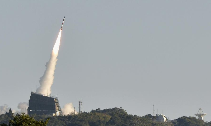 World''s smallest satellite-carrying rocket launched