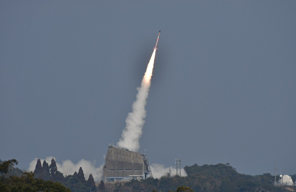 Japan launches world's smallest rocket able to place micro-satellite into orbit