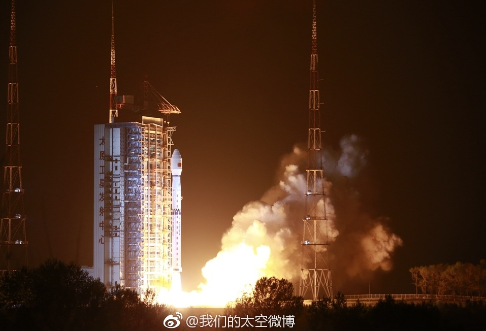 China launches Gaofen-5 satellite to monitor air pollution