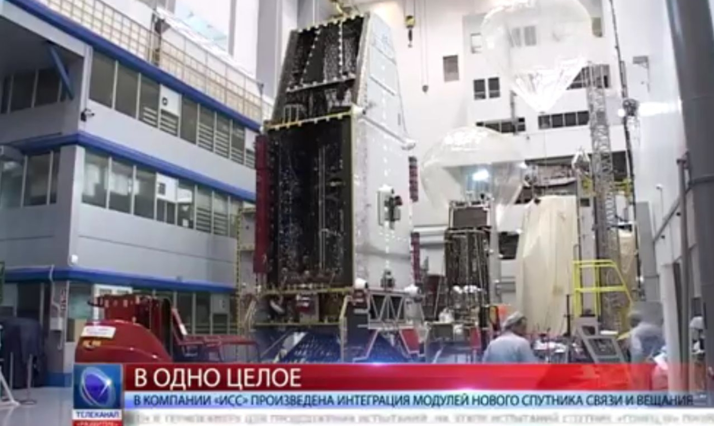 Proton-M launches with Blagovest No.13L
