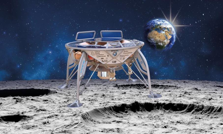 Israeli Beresheet Spacecraft Crashes During Moon Landing