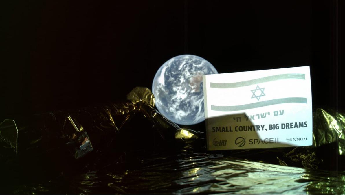 Image taken en route to the Moon – via SpaceIL