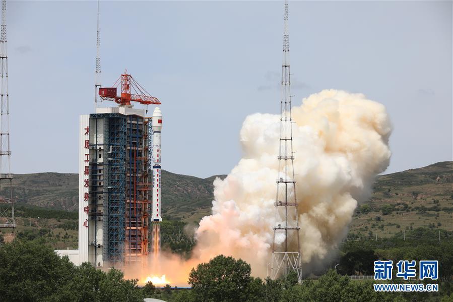 Long March 4B lofts new Gaofen satellite