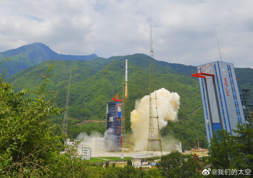 China launches Chang Zheng 2C with trio of Yaogan-30 satellites